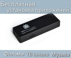 Приставка MK808B PLUS MINI TV for Android Quad - Core